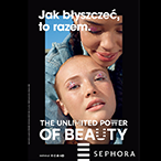 Sephora The Unlimited Power of Beauty